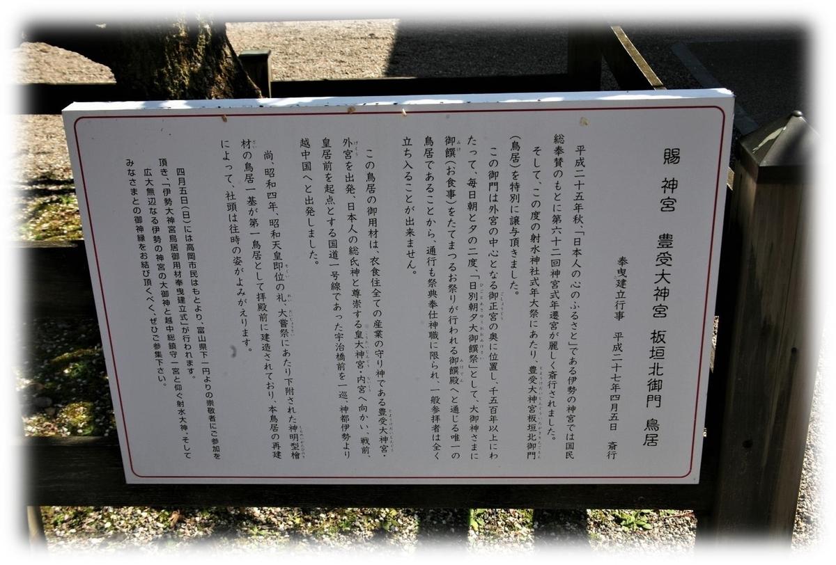 f:id:owari-nagoya55:20210505212347j:plain