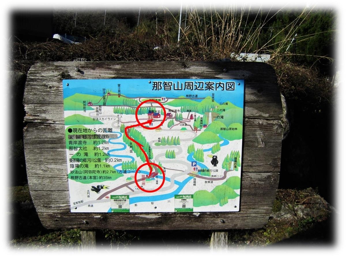 f:id:owari-nagoya55:20210507223813j:plain