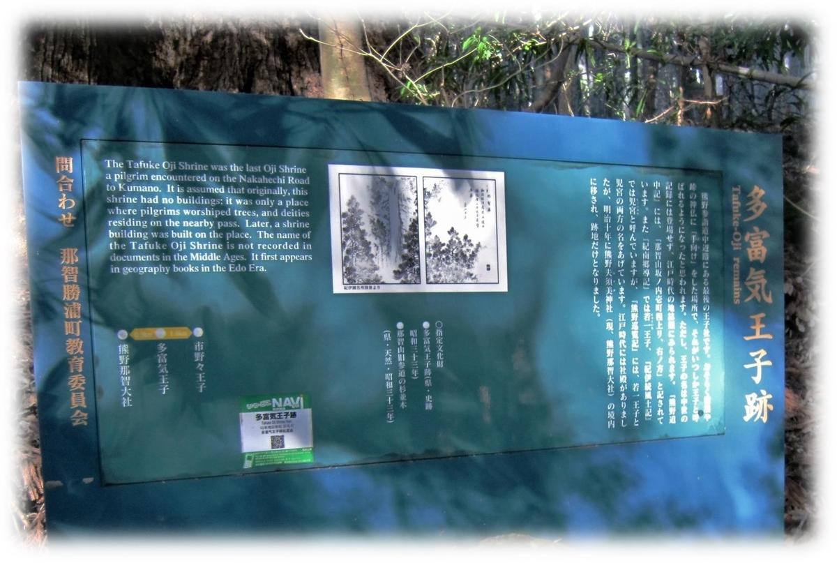 f:id:owari-nagoya55:20210507223956j:plain