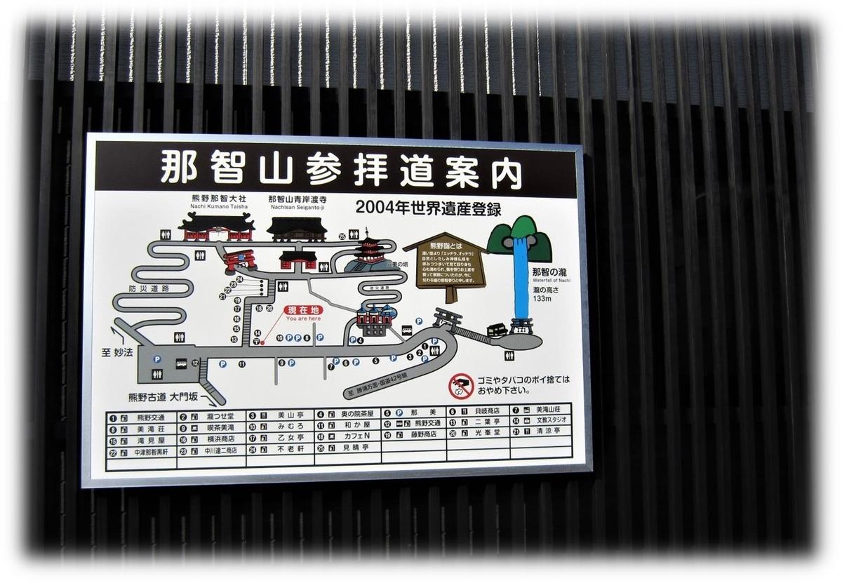 f:id:owari-nagoya55:20210507224617j:plain