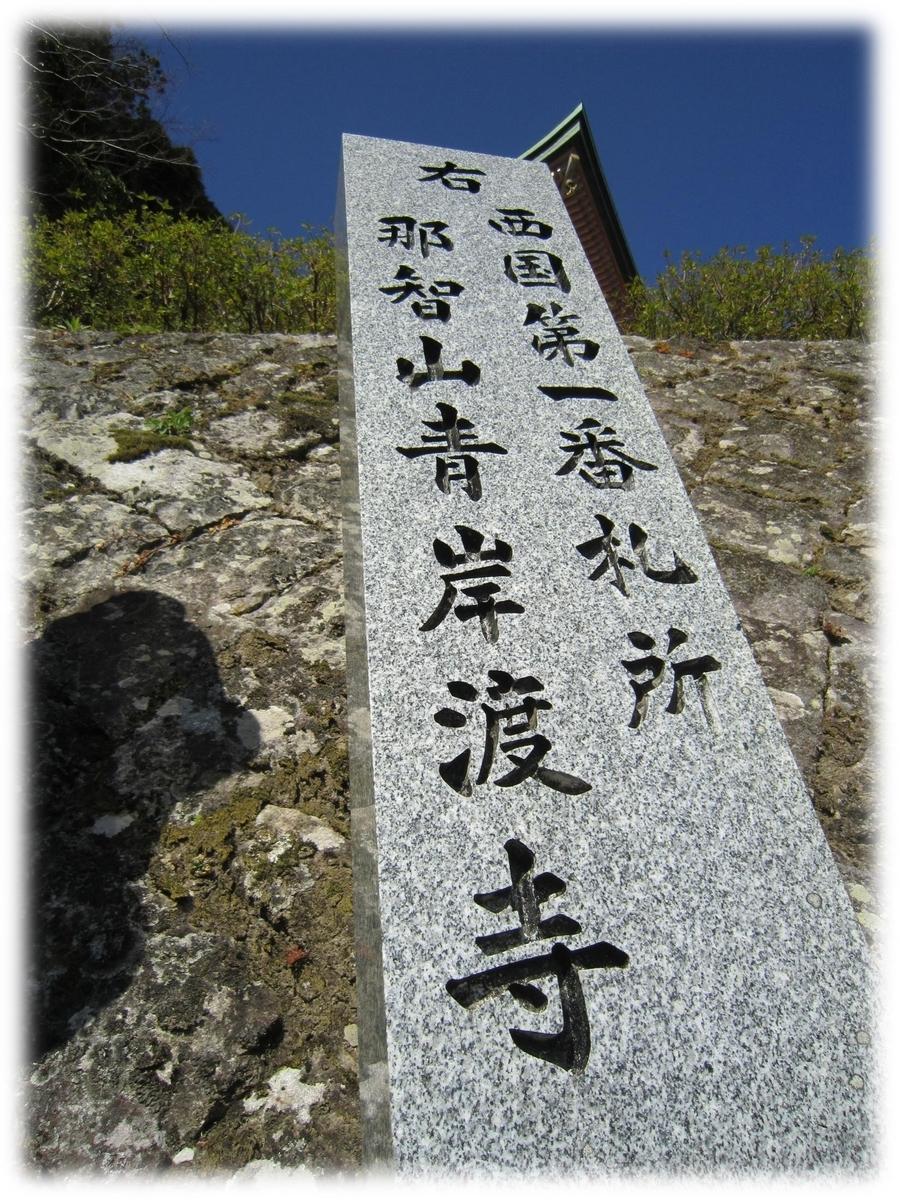 f:id:owari-nagoya55:20210507224914j:plain