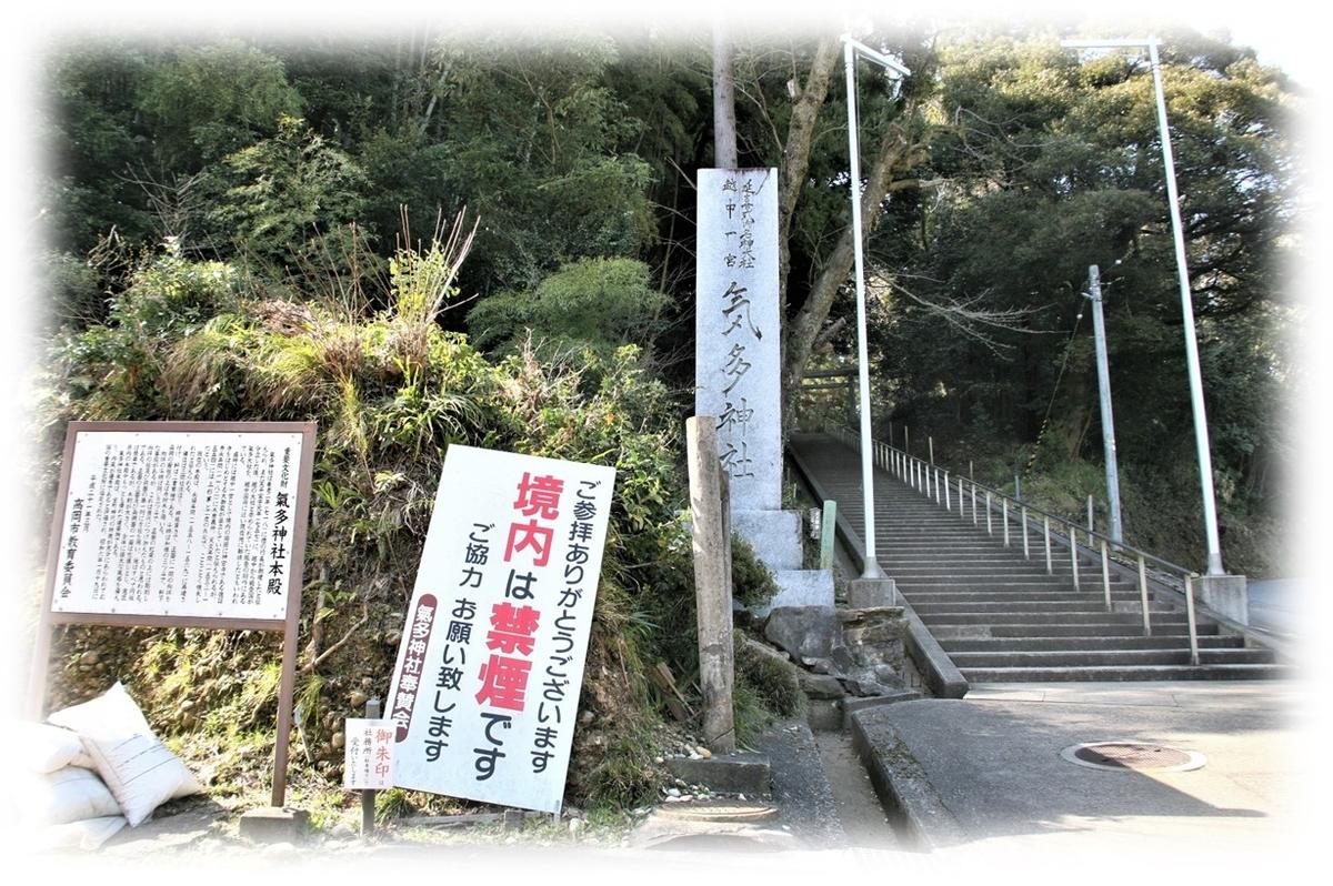f:id:owari-nagoya55:20210526170949j:plain