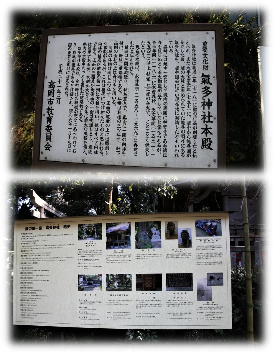 f:id:owari-nagoya55:20210526171114j:plain