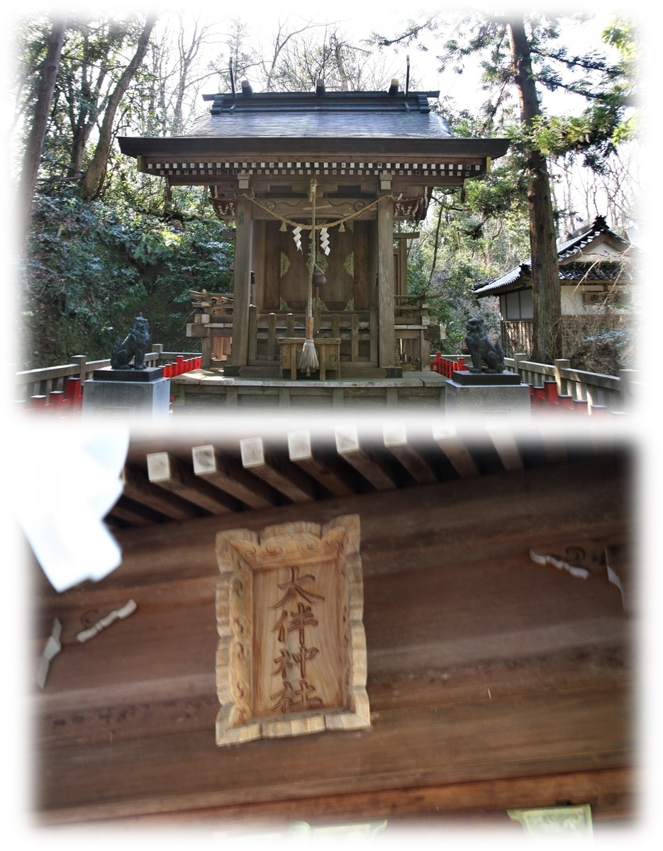 f:id:owari-nagoya55:20210526171828j:plain