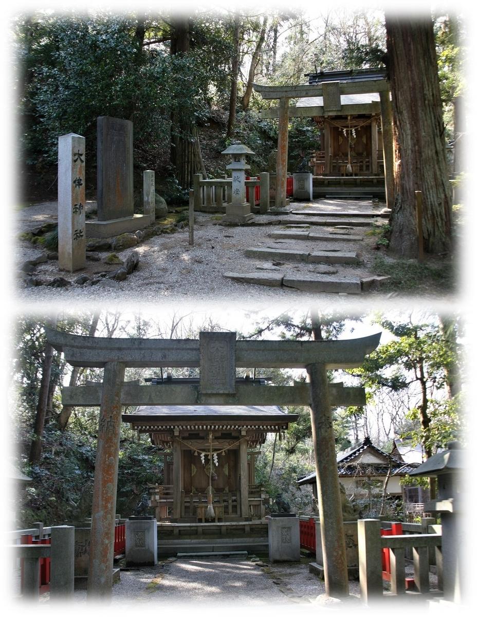 f:id:owari-nagoya55:20210526171909j:plain