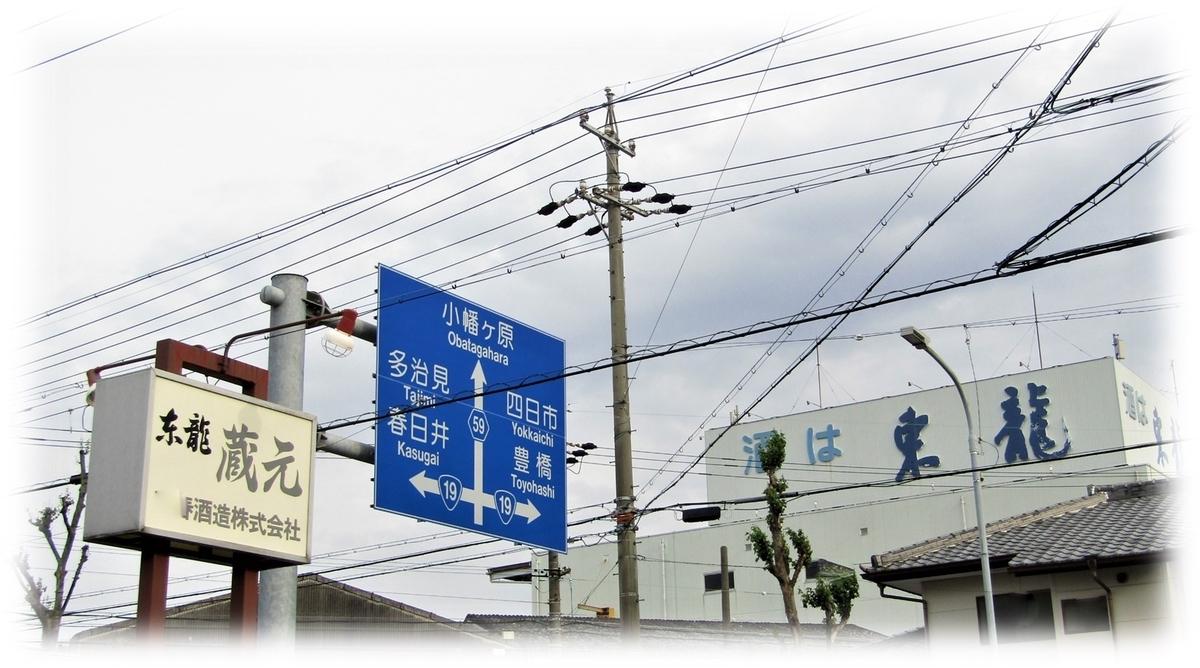 f:id:owari-nagoya55:20210603163958j:plain