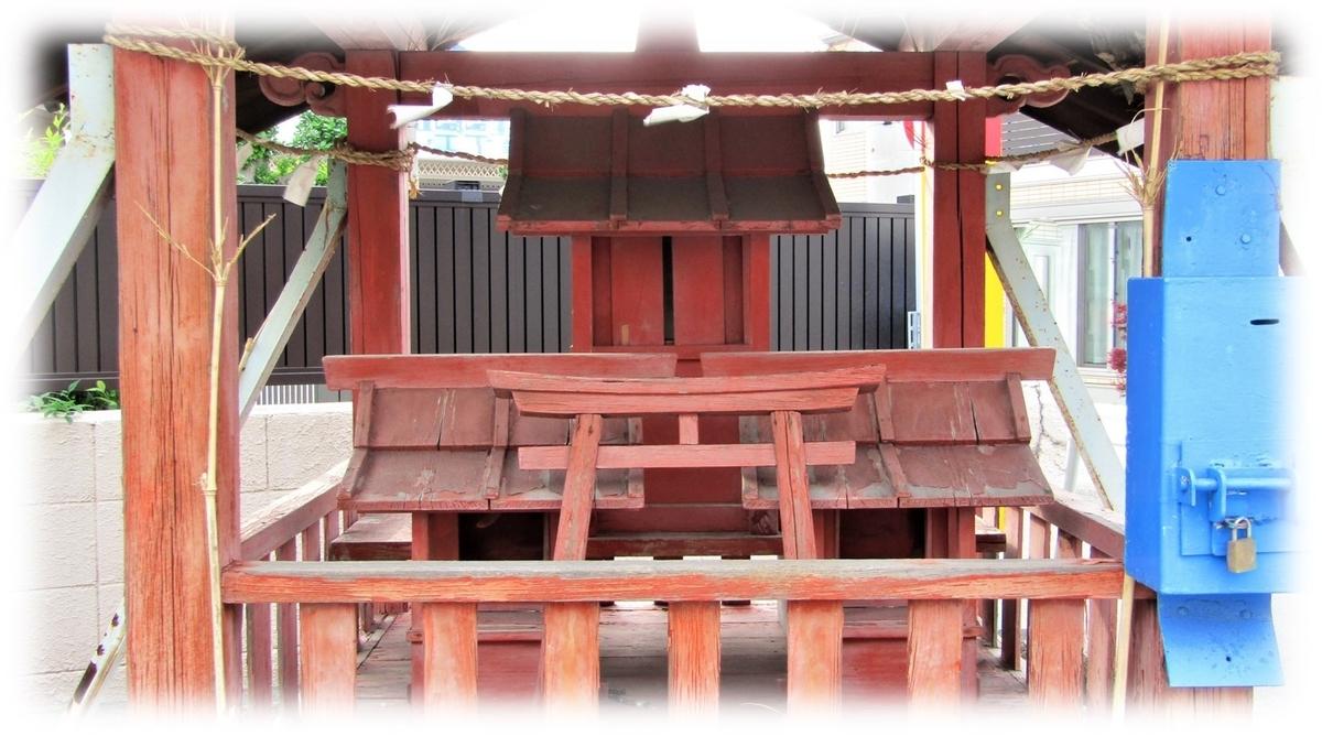 f:id:owari-nagoya55:20210603164313j:plain