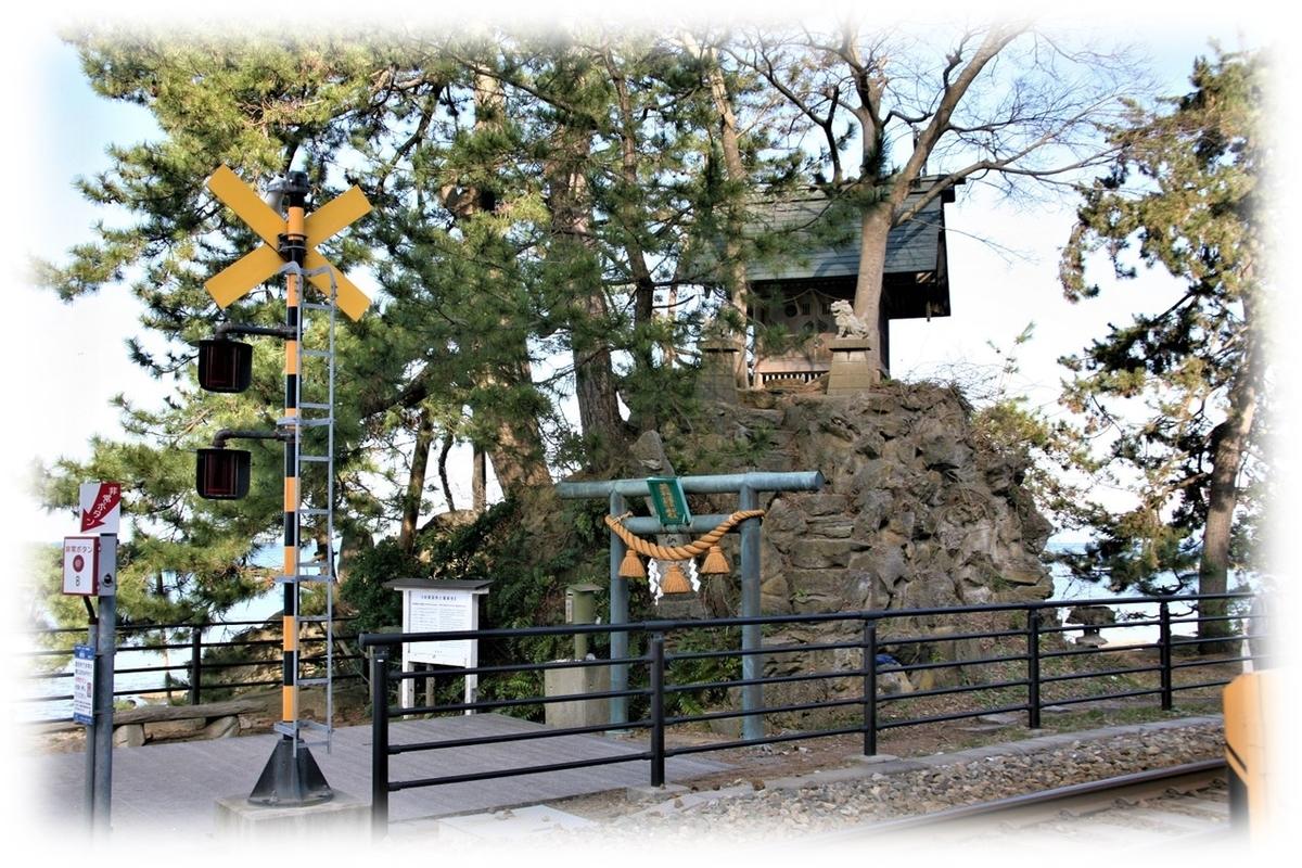 f:id:owari-nagoya55:20210606174116j:plain