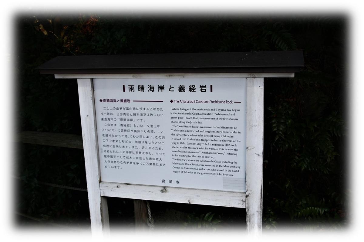 f:id:owari-nagoya55:20210606174134j:plain