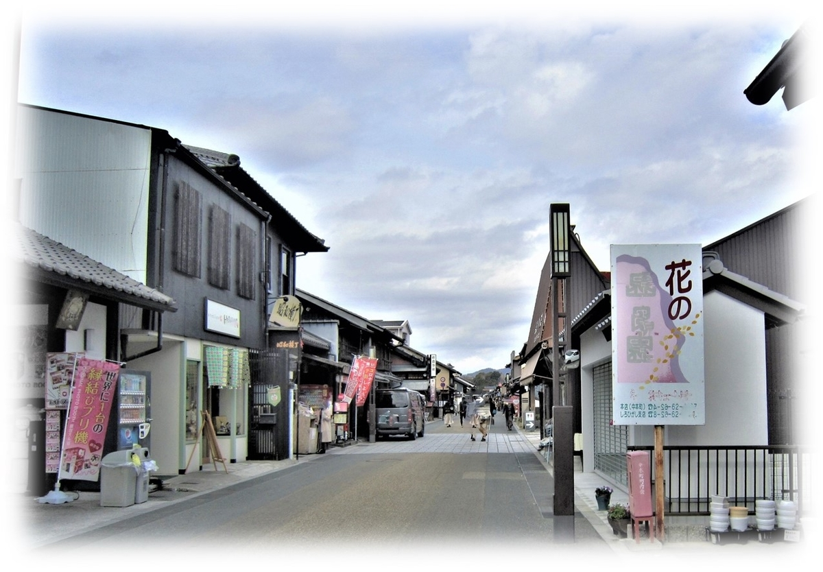 f:id:owari-nagoya55:20210608010126j:plain