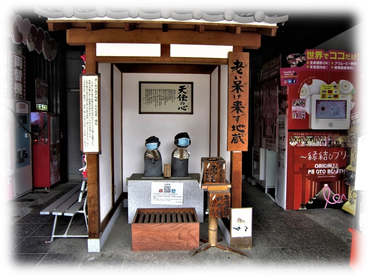 f:id:owari-nagoya55:20210608010200j:plain