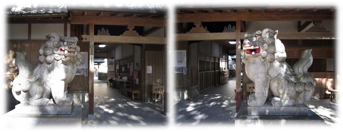 f:id:owari-nagoya55:20210611093136j:plain