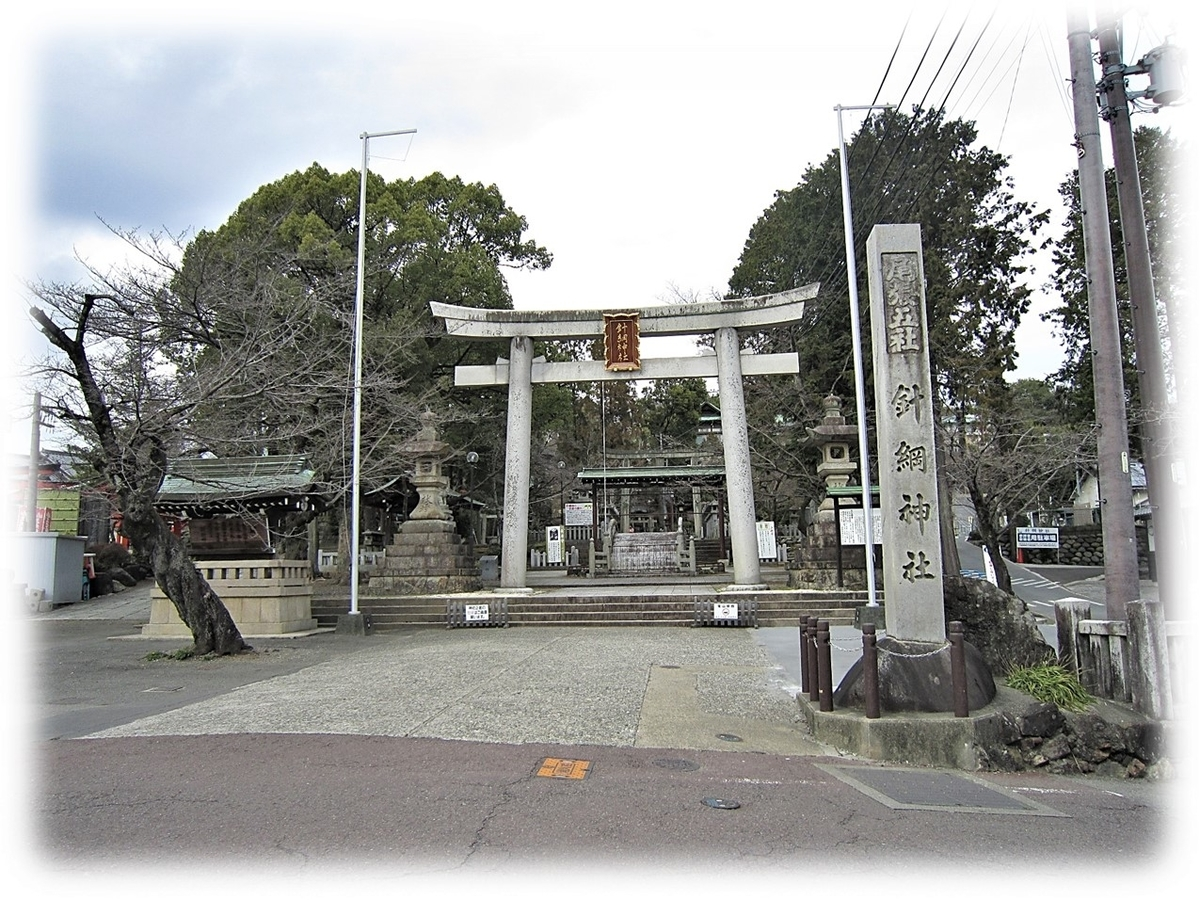 f:id:owari-nagoya55:20210629081749j:plain