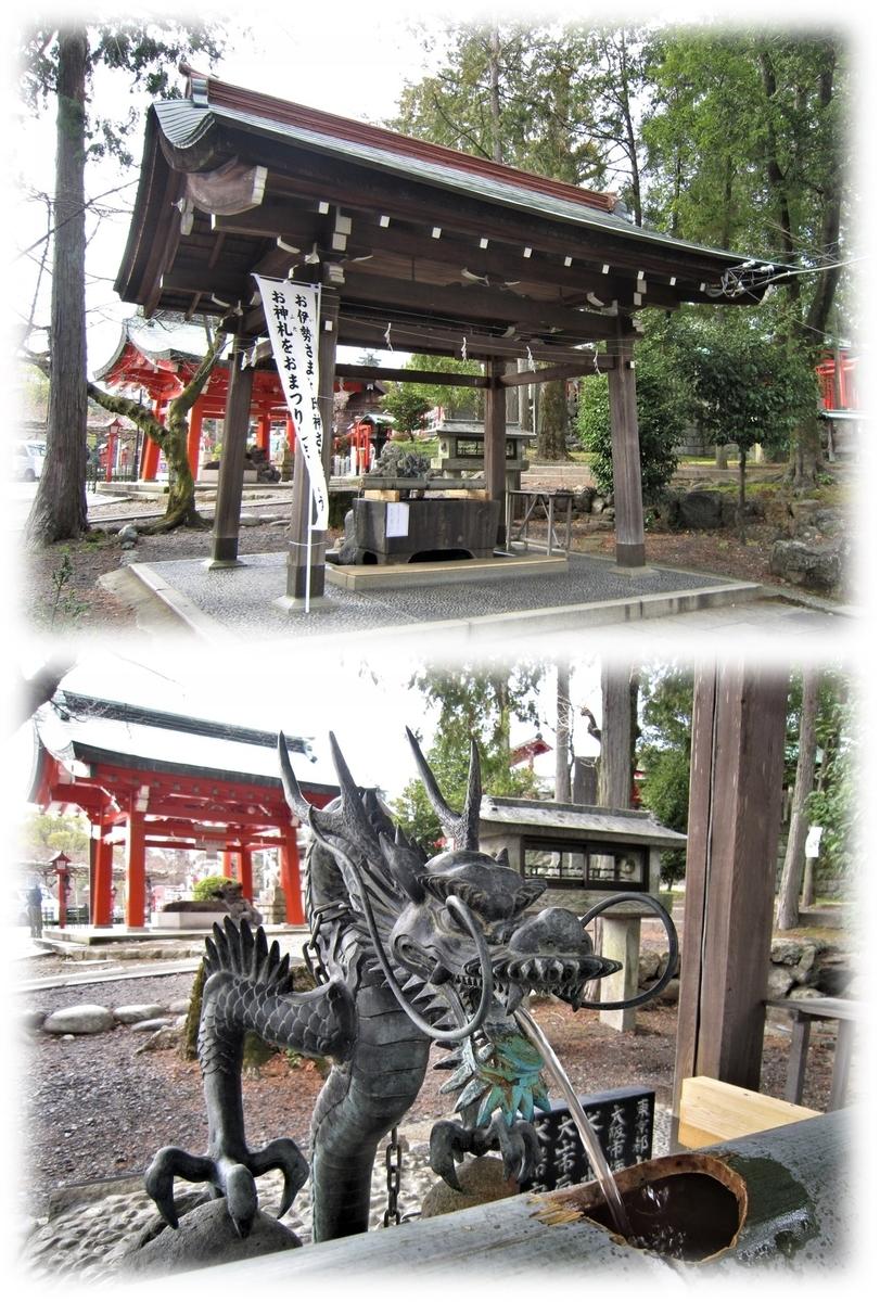 f:id:owari-nagoya55:20210629081930j:plain