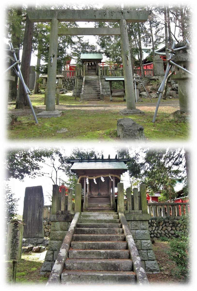 f:id:owari-nagoya55:20210629082306j:plain