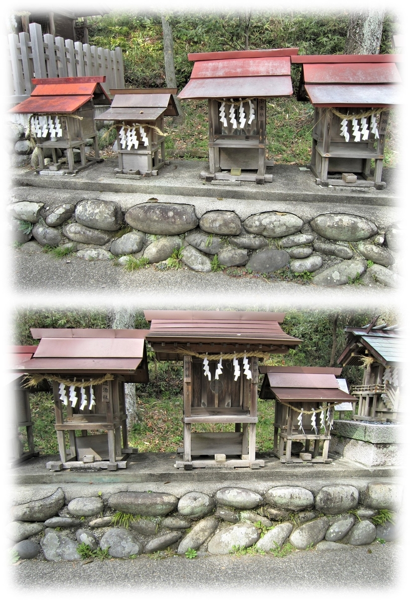 f:id:owari-nagoya55:20210629082336j:plain