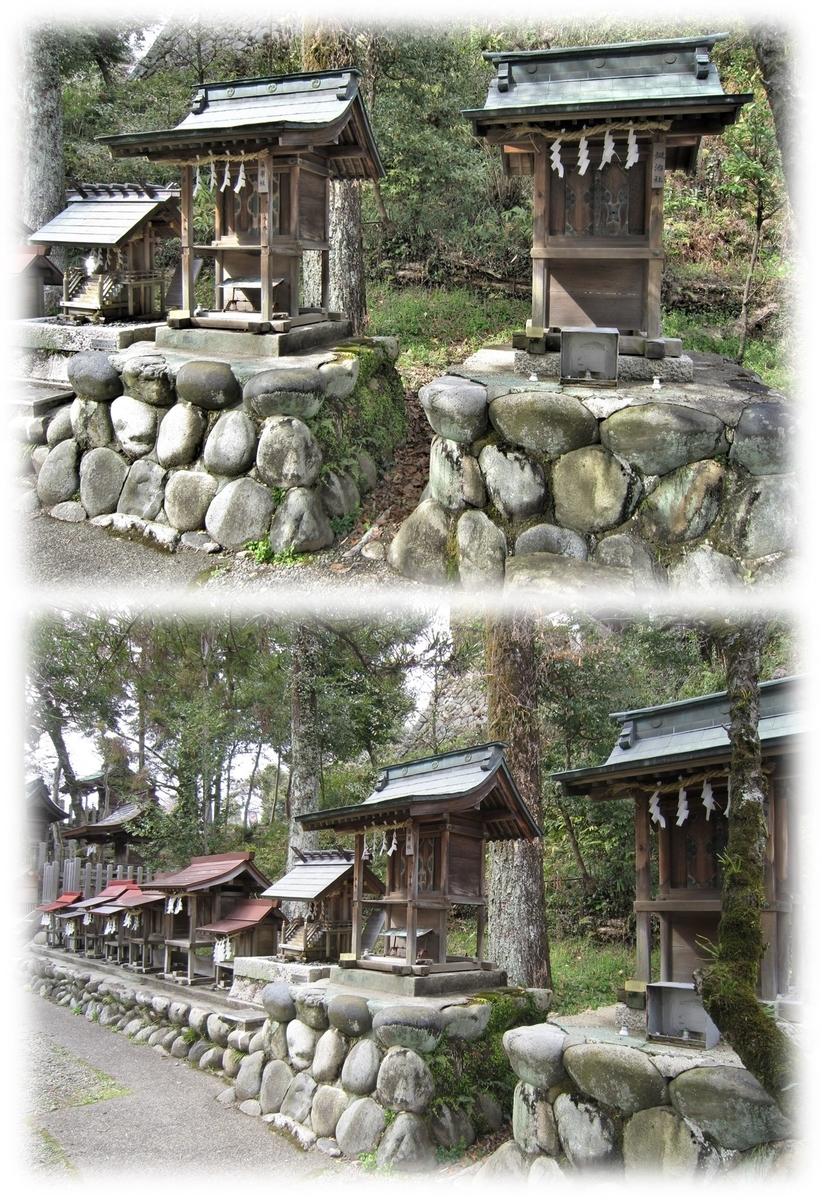f:id:owari-nagoya55:20210629082357j:plain