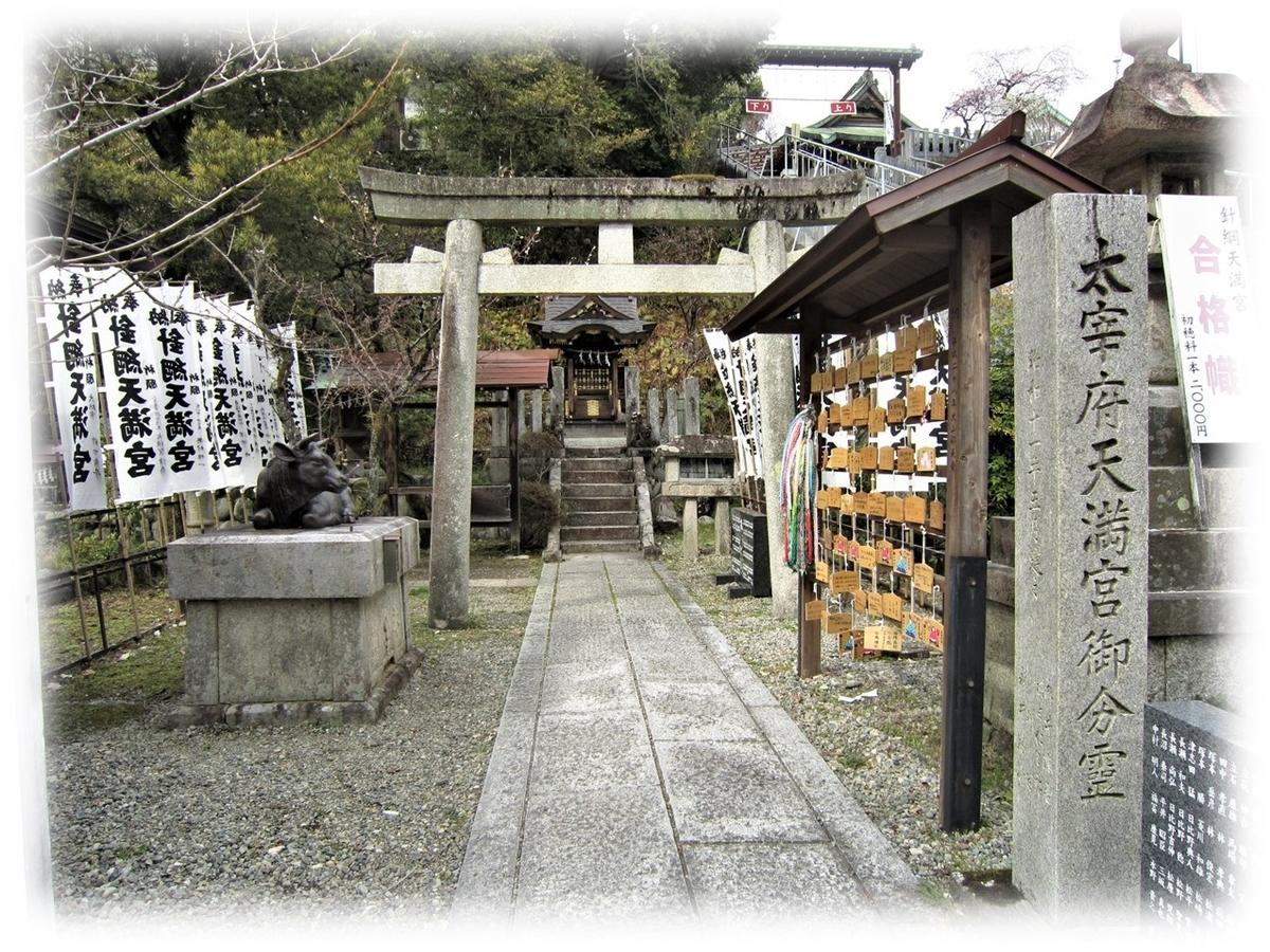 f:id:owari-nagoya55:20210629082424j:plain