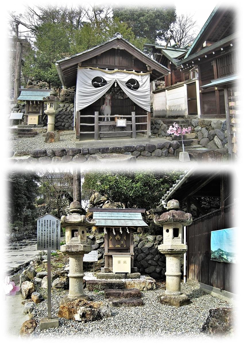 f:id:owari-nagoya55:20210629082646j:plain