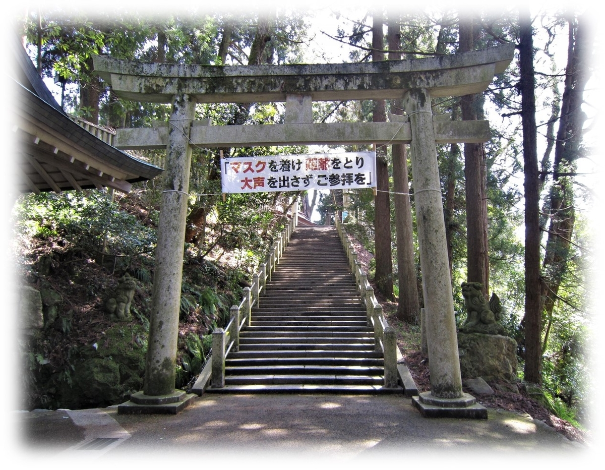 f:id:owari-nagoya55:20210701170755j:plain