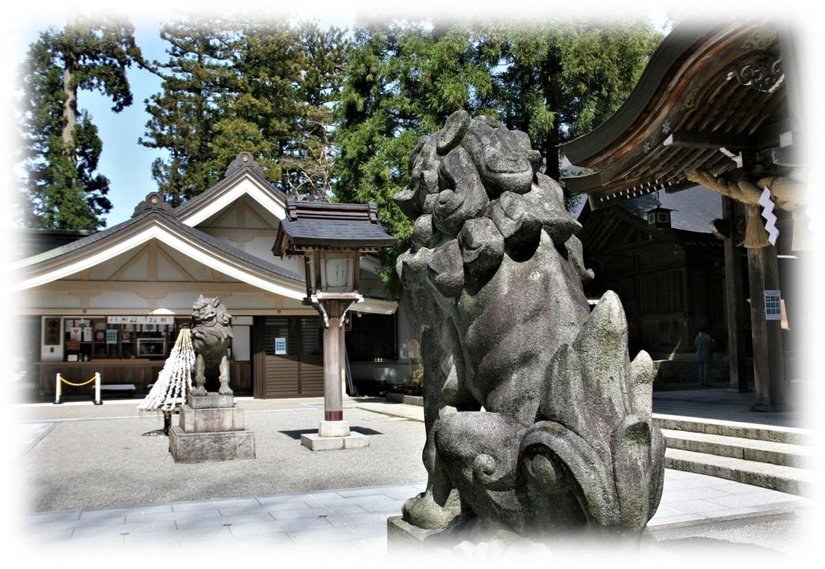 f:id:owari-nagoya55:20210701171023j:plain