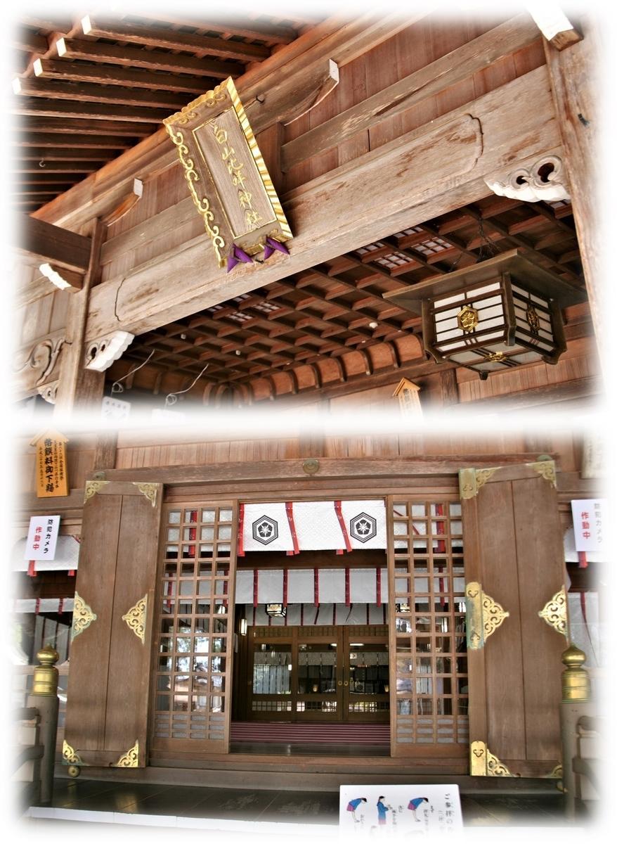 f:id:owari-nagoya55:20210701171113j:plain