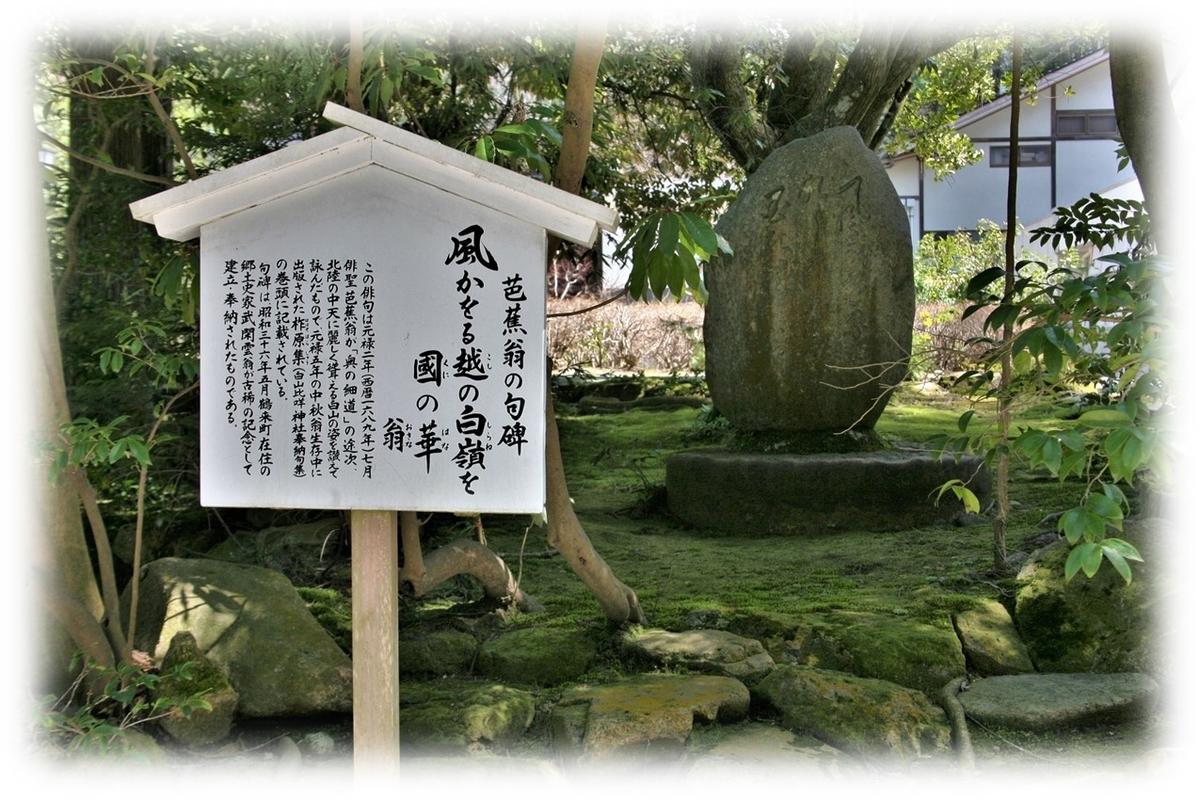 f:id:owari-nagoya55:20210701171330j:plain