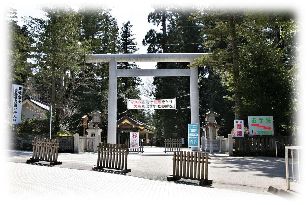 f:id:owari-nagoya55:20210701171518j:plain
