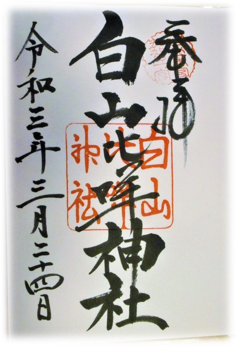 f:id:owari-nagoya55:20210701171627j:plain