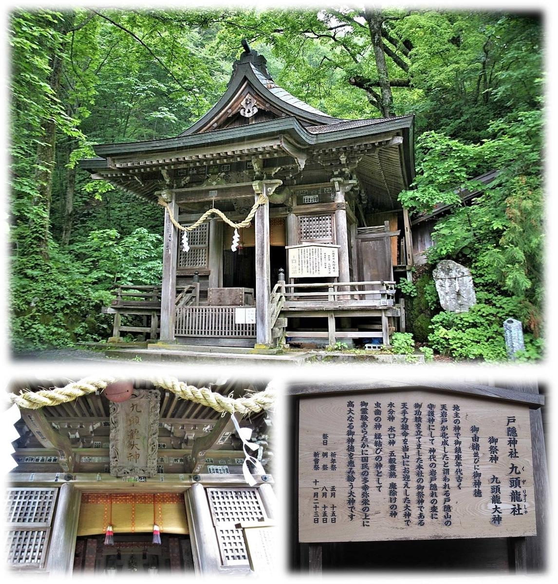 f:id:owari-nagoya55:20210724201506j:plain