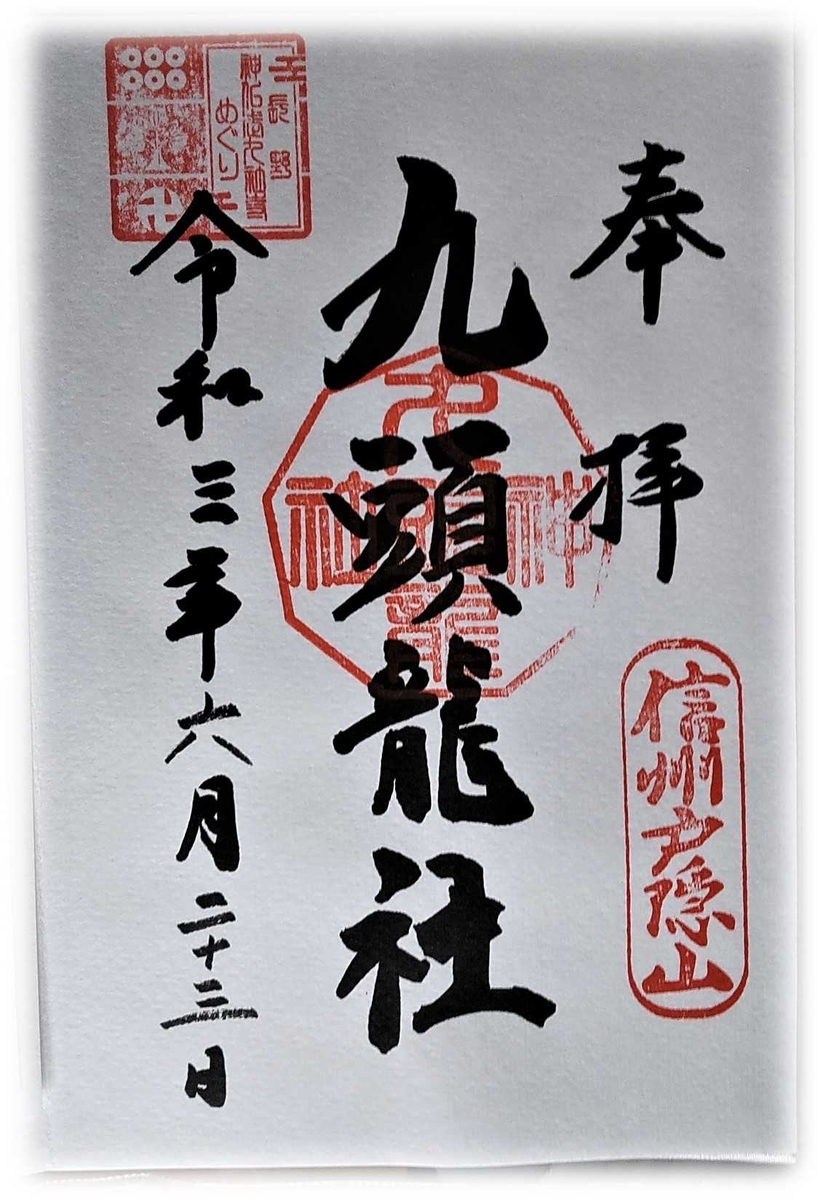 f:id:owari-nagoya55:20210724201527j:plain