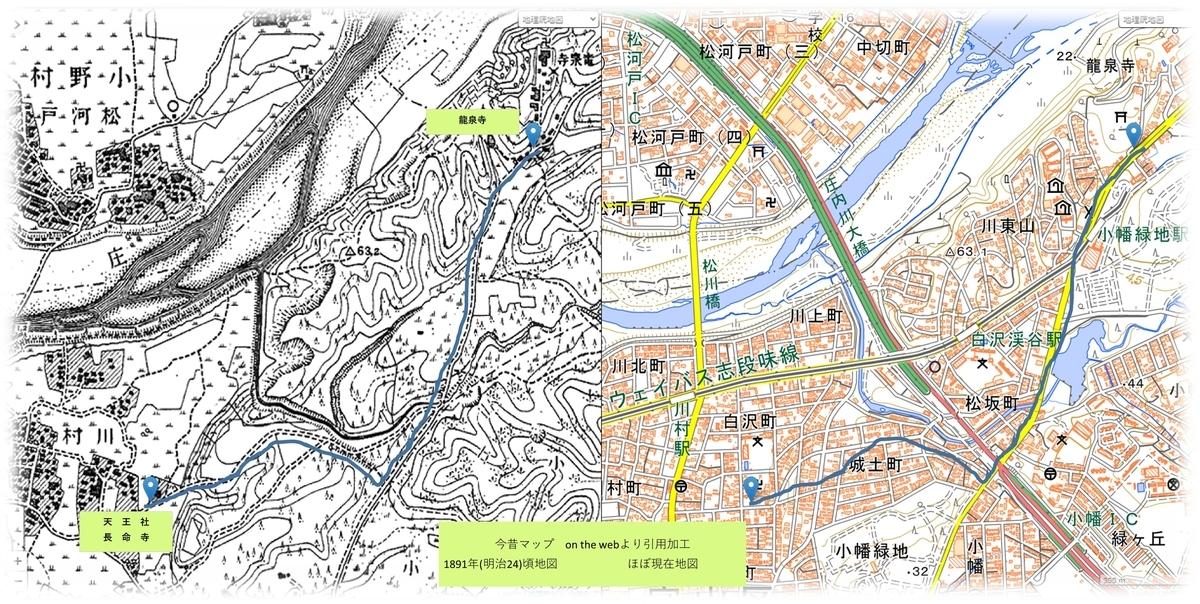 f:id:owari-nagoya55:20210727220422j:plain