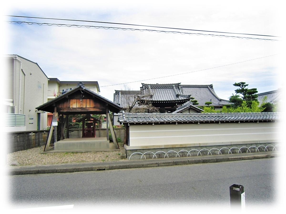 f:id:owari-nagoya55:20210727220457j:plain