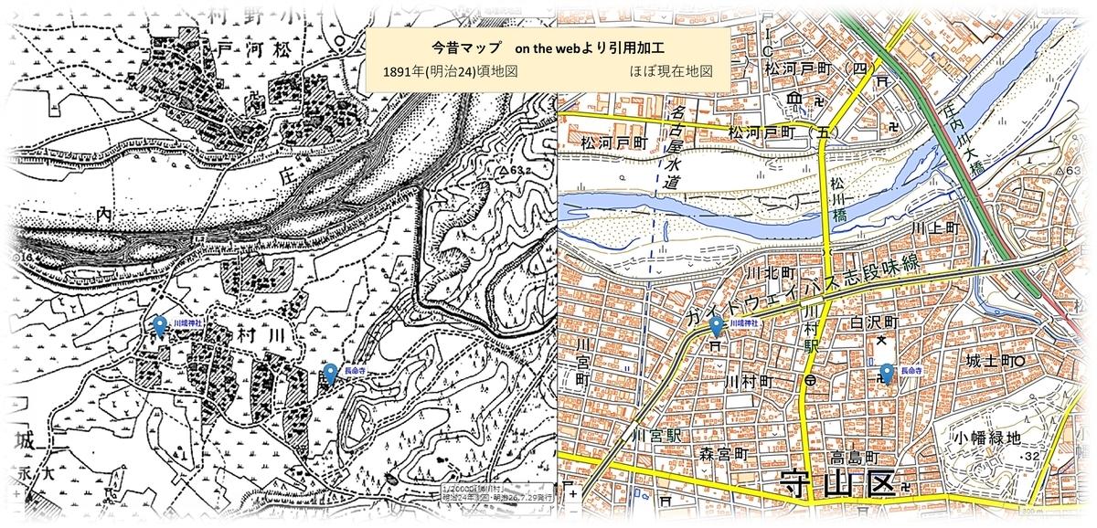 f:id:owari-nagoya55:20210729172526j:plain