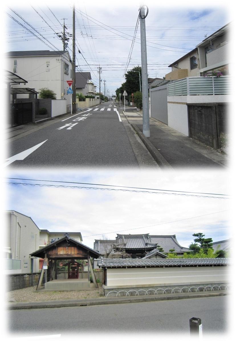f:id:owari-nagoya55:20210729172549j:plain