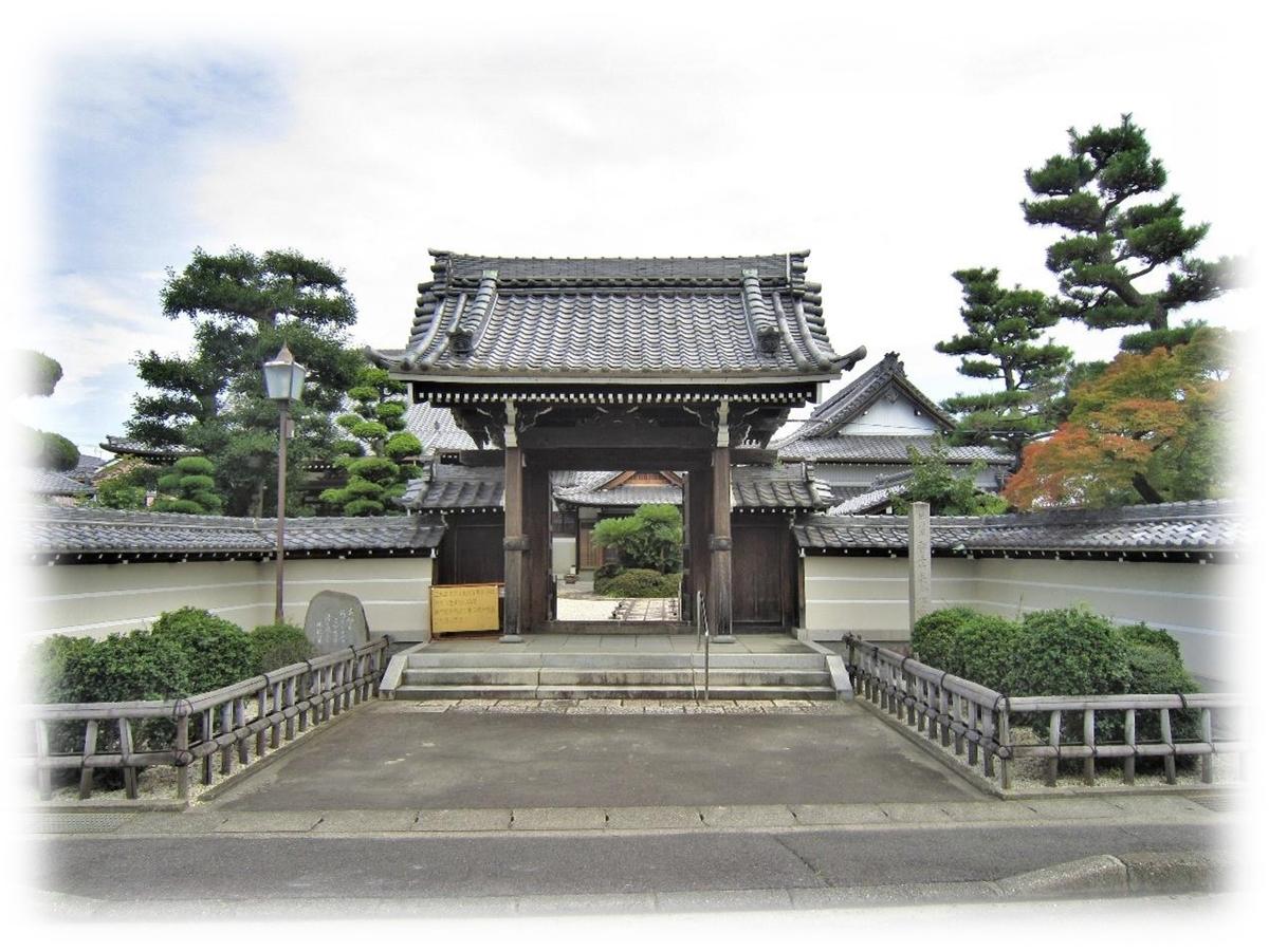f:id:owari-nagoya55:20210729172600j:plain