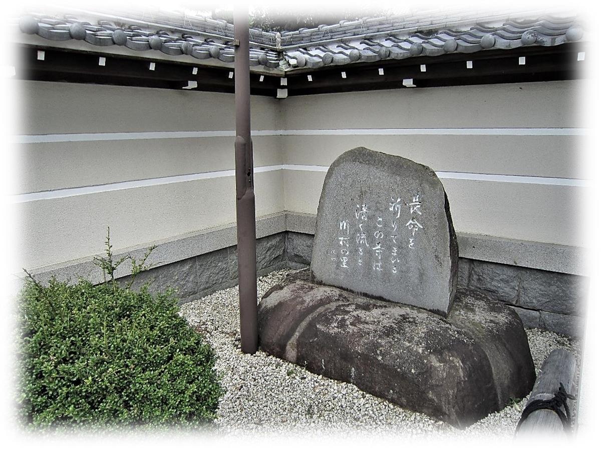 f:id:owari-nagoya55:20210729172611j:plain