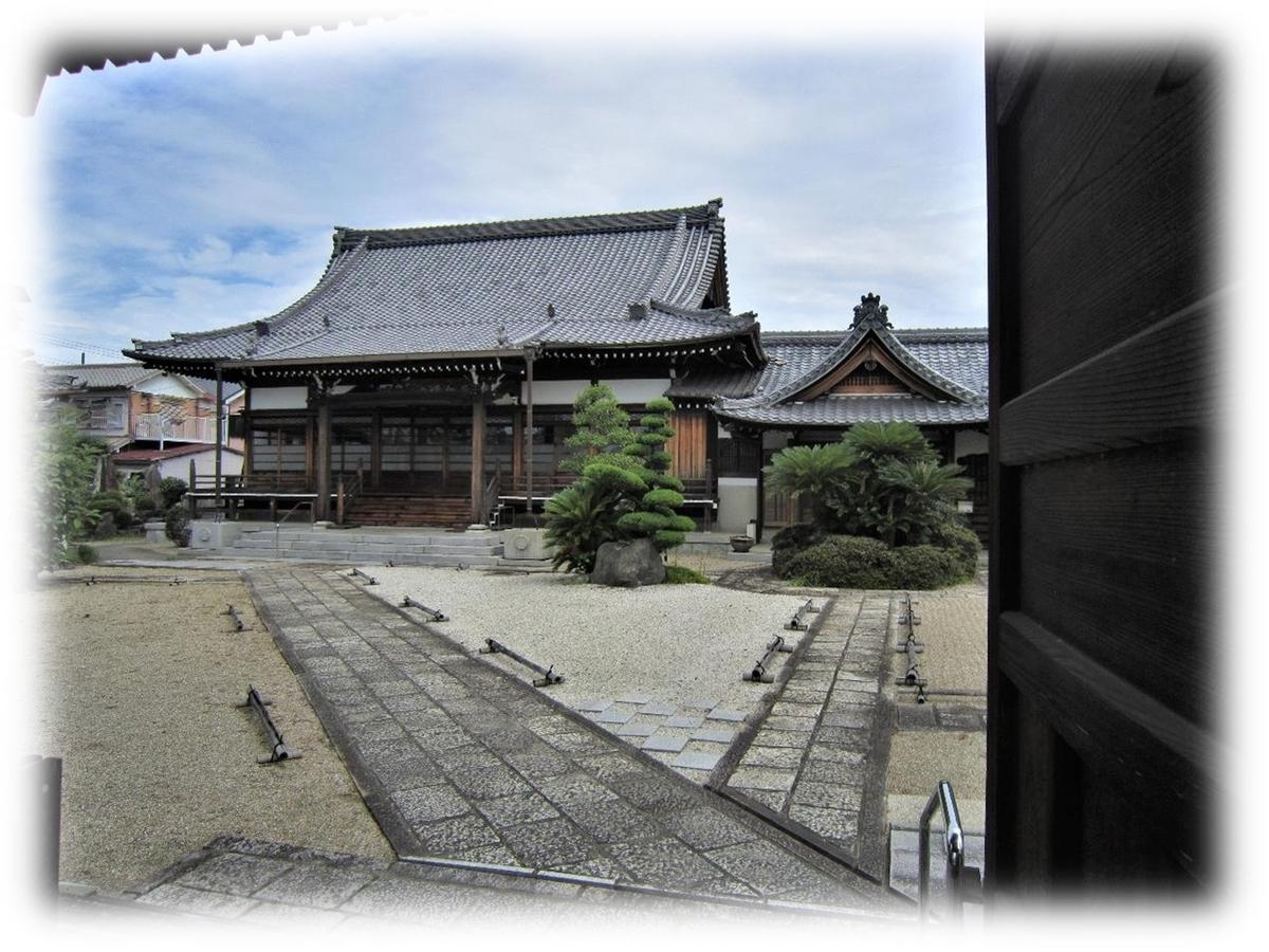 f:id:owari-nagoya55:20210729172626j:plain