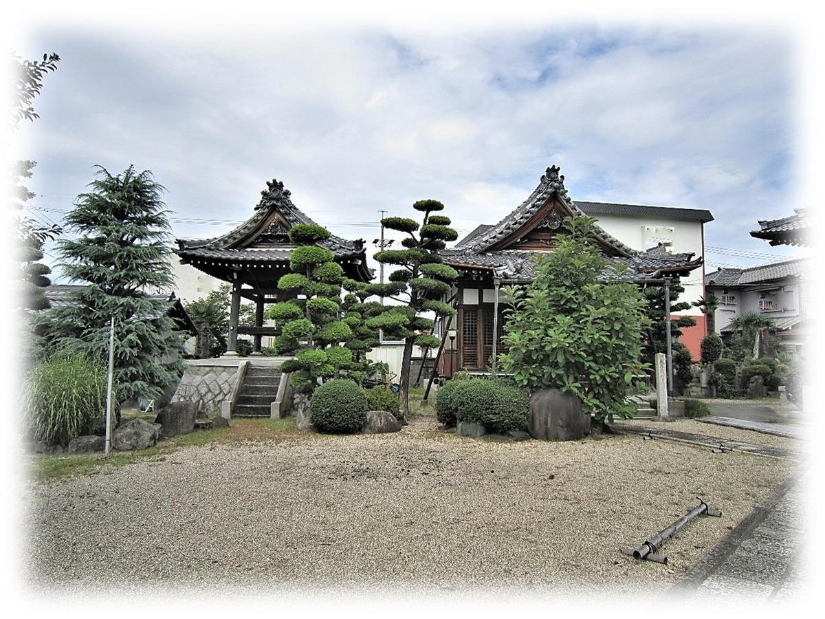 f:id:owari-nagoya55:20210729172650j:plain