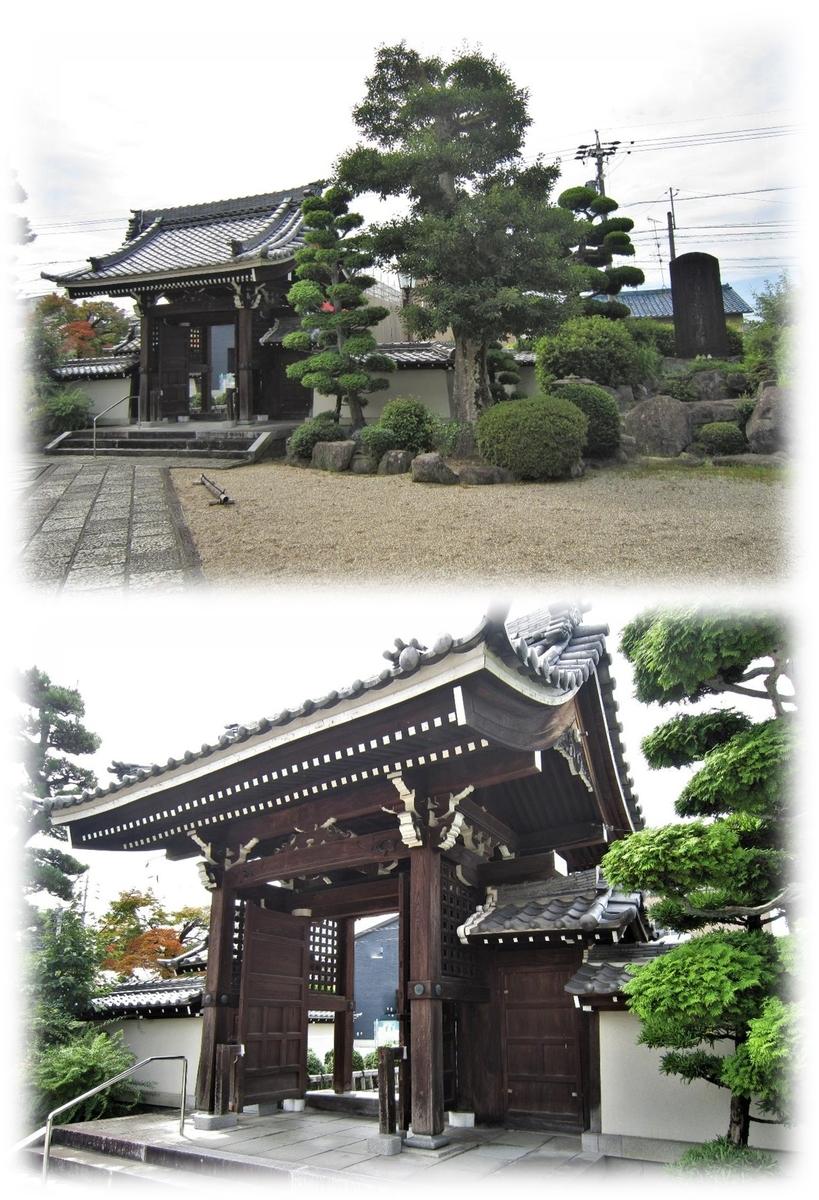 f:id:owari-nagoya55:20210729172701j:plain