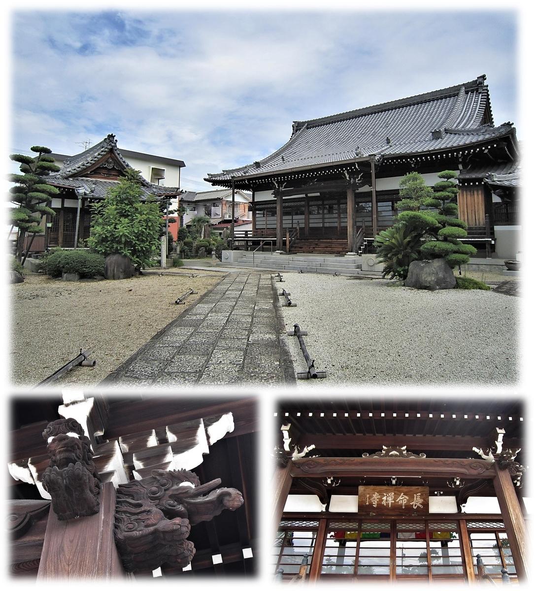 f:id:owari-nagoya55:20210729172713j:plain