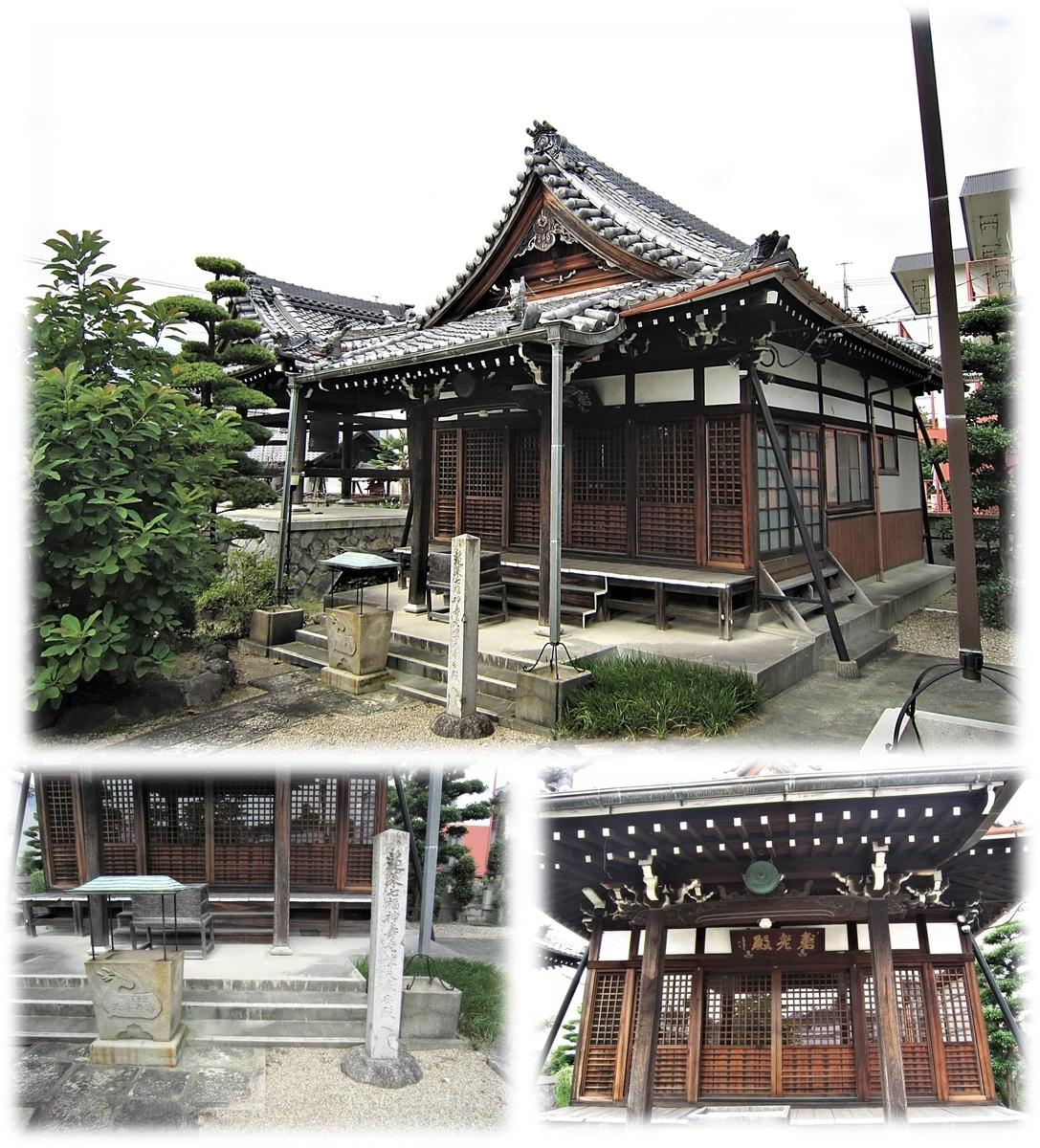 f:id:owari-nagoya55:20210729172727j:plain