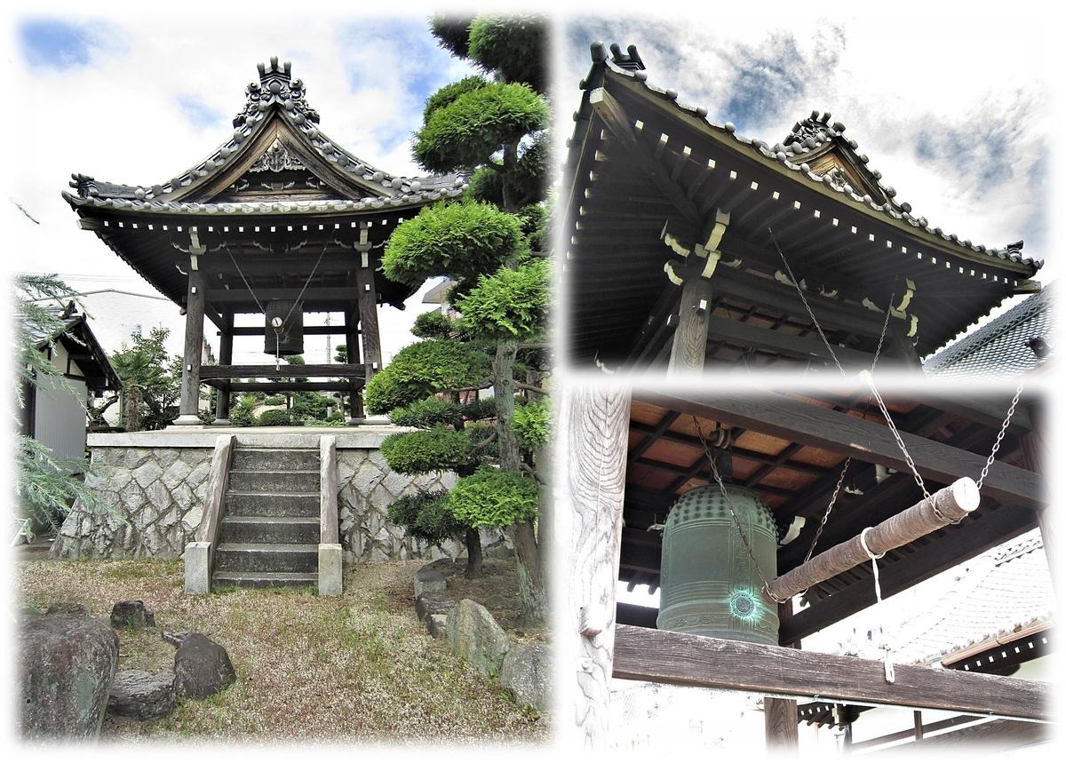 f:id:owari-nagoya55:20210729172744j:plain