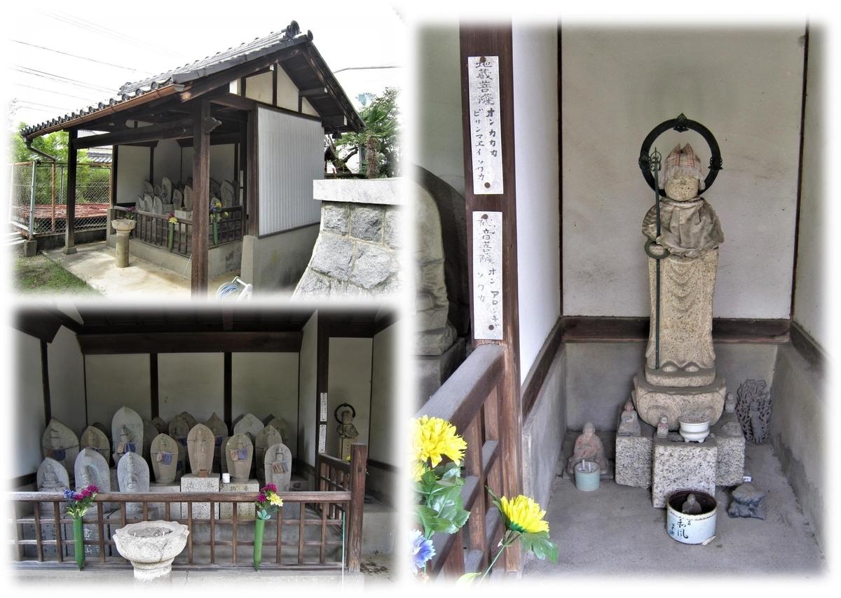 f:id:owari-nagoya55:20210729172802j:plain