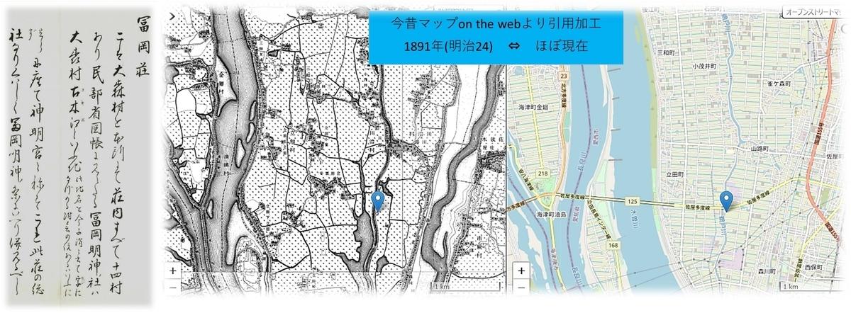 f:id:owari-nagoya55:20210801012107j:plain