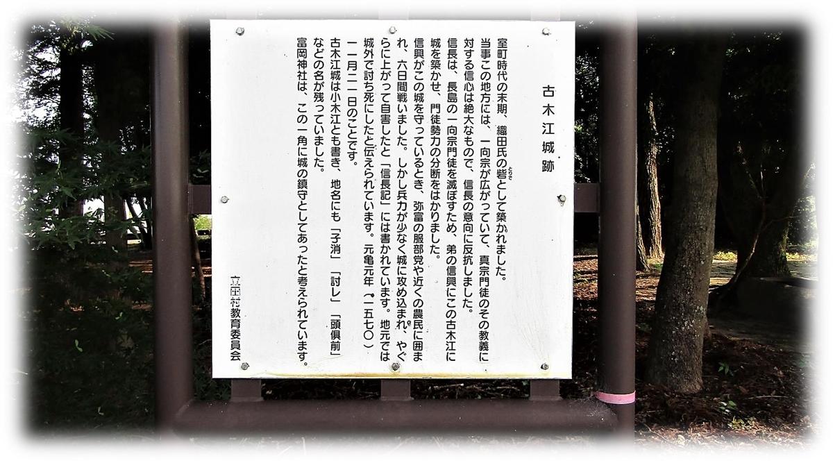 f:id:owari-nagoya55:20210801012319j:plain