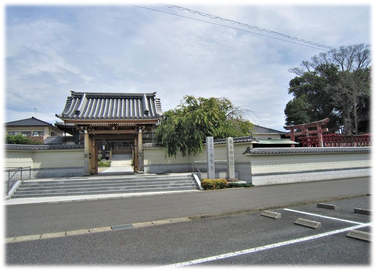 f:id:owari-nagoya55:20210804095110j:plain