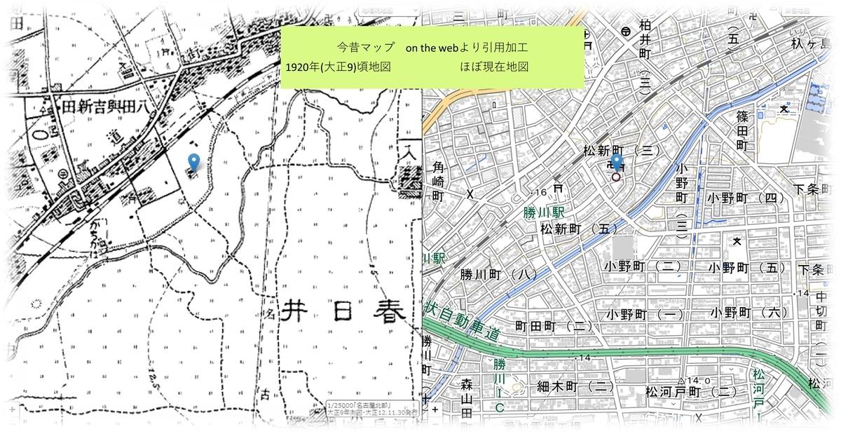 f:id:owari-nagoya55:20210804095156j:plain