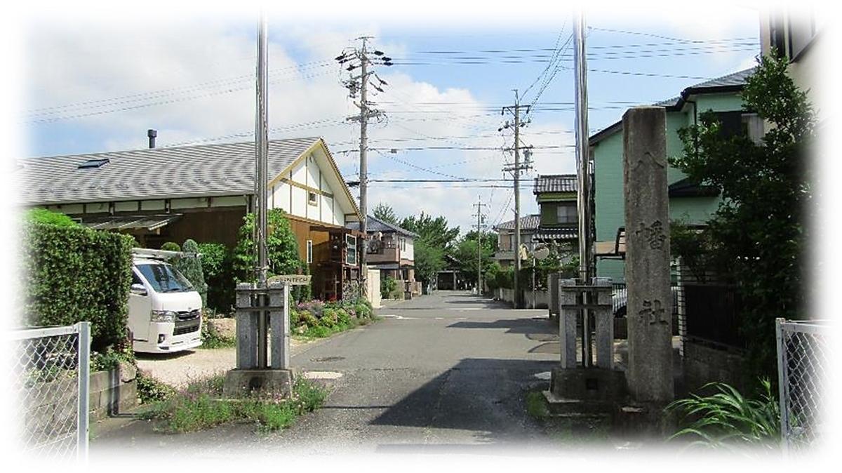 f:id:owari-nagoya55:20210815095106j:plain