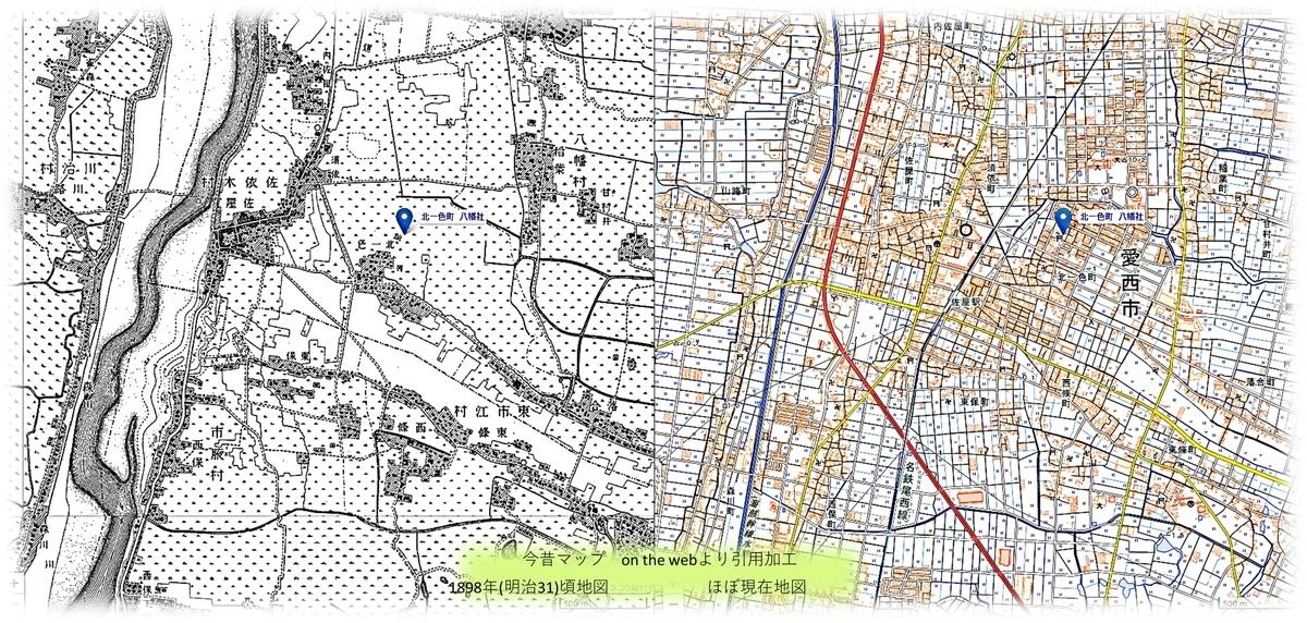 f:id:owari-nagoya55:20210815095211j:plain
